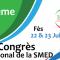 16ème Congrès National de la SMED
